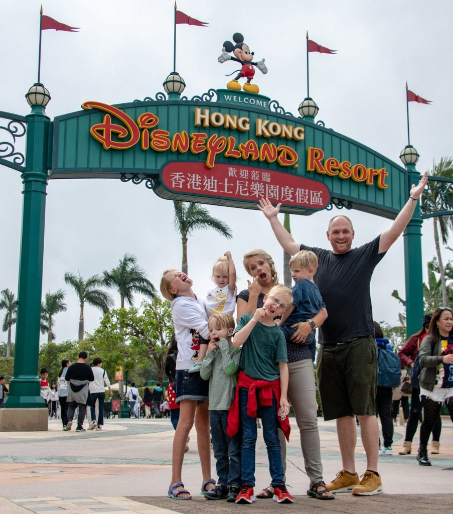 trip around the world- Hong Kong Disneyland entrance